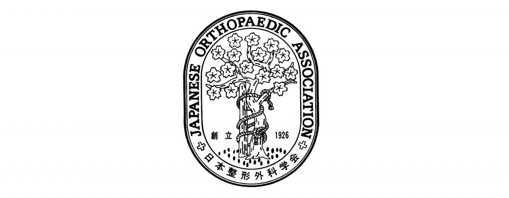 Japanese Orthopaedic Association
