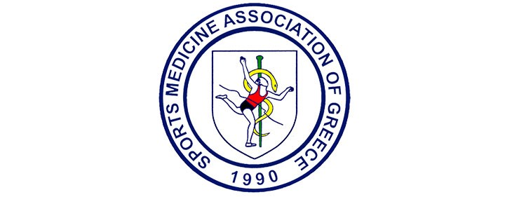 Sports Medicine Association of Greece